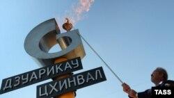 Вавгусте 2009 года ПАО «Газпром» ввел вэксплуатацию магистральный газопровод «Дзуарикау – Цхинвал»