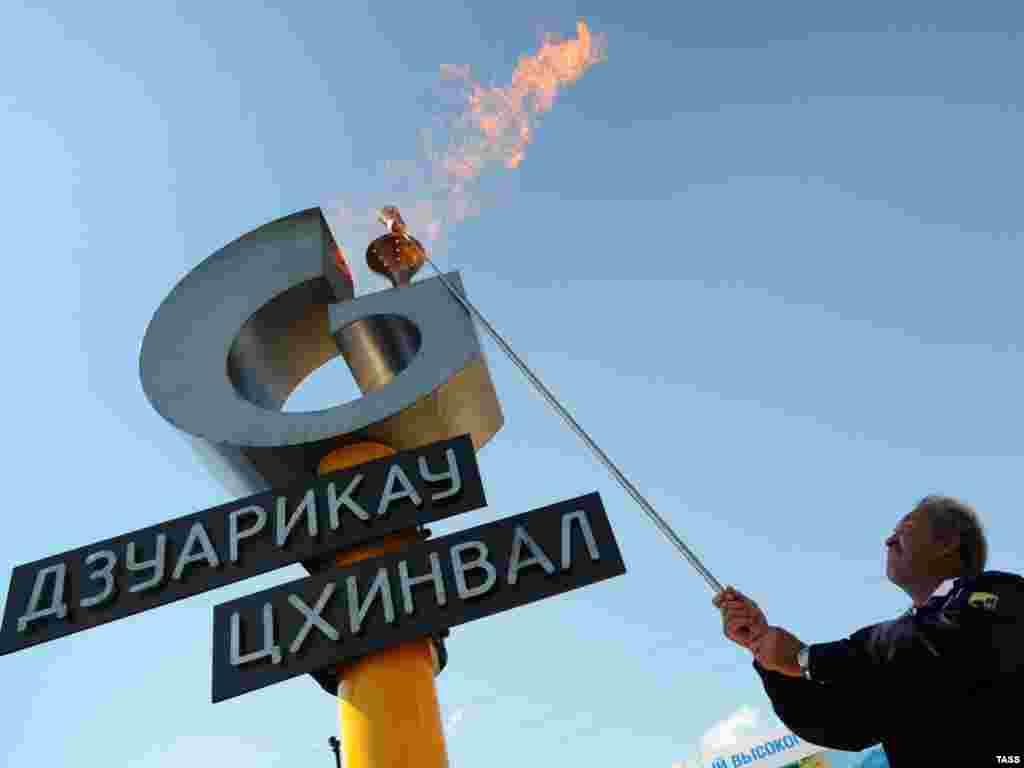 Грузия выразила протест в связи с открытием газопровода из России в Южную Осетию