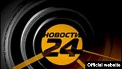 Директор информационной службы РЕН ТВ отверг анонимные обвинения