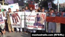 FILE: A protest against Mashaal Khan's lynching in Karachi, April 2017.