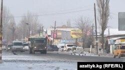 Александровка айыл өкмөтү. 26-январь, 2018-жыл.