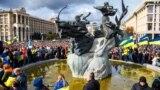 Віче «Зупинимо капітуляцію!» на майдані Незалежності у столиці України. Київ, 6 жовтня 2019 року