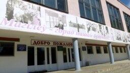 Магілёўская школа №34.