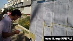 Өзбек студенти