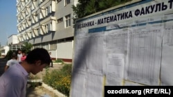 Узбекские абитуриенты на территории Национального университета.