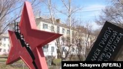 Памятник жертвам репрессий 30-50-х годов в поселке Акмол, на территории которого находился Акмолинский лагерь жен изменников родины (АЛЖИР). 14 апреля 2011 года.