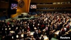 گردهمایی همگانی سازمان ملل