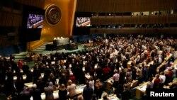 Зал заседаний Генеральной Ассамблеи ООН