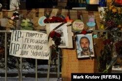 Цветы у фотографий убитых активистов Евромайдана