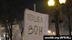 """Митинг оппозиции """"За честные выборы"""" на Пушкинской площади в Москве, 5 марта 2012"""