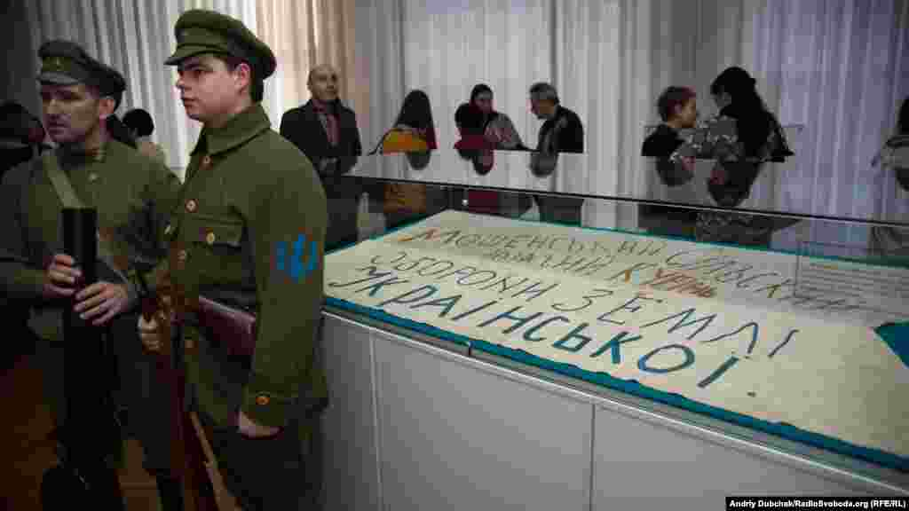 Дивом збережений прапор Мошенського сільського козачого куреня (виготовлений орієнтовно у 1917–1920 роках)