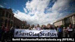 Акції на підтримку Олега Сенцова й інших ув'язнених Росією українців відбуваються в Україні і за кордоном