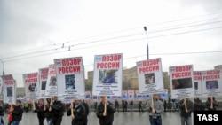 """Прокремлёвское молодёжное движение """"Наши"""" на марше"""