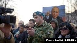 Skup podrške Rusiji oko Ukrajine, Beograd, 3. mart 2014.