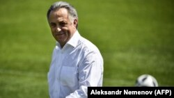 Former Russian Sports Minister Vitaly Mutko (file photo)