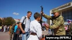 «День государственного герба и государственного флага Крыма», 24 сентября 2017 года