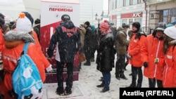 """Казанда """"Олимпия үзгәрешләре"""" автоматы урнаштырылды"""