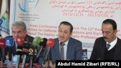 رئيس وأعضاء نقابة صحفيي كردستان في إعلان تقرير الإنتهاكات ضد الصحفيين
