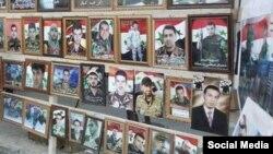 تصاویر شماری از علوی های سوریه که در جنگ داخلی این کشور کشته شده اند.