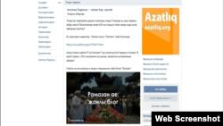 Азатлык радиосының Вконтакте сайтындагы төркеме