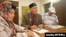 Активисты Татарского общественного центра