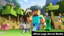 Обложка игры Minecraft