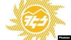 Armenia -- Armenian Electrical Network, logo, undated.