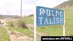 Թալիշի գյուղապետը համագյուղացիներին առաջարկում է առայժմ բնակվել Ալազանում