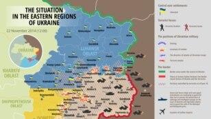 Ситуація в зоні бойових дій на Донбасі 22 листопада
