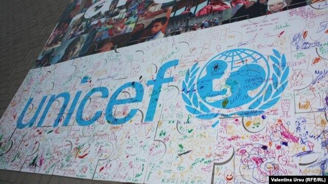 UNICEF, ilustrativna fotografija