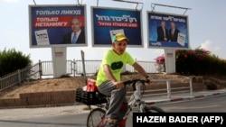 İsraildə Likud partiyasının seçki plakatında Benjamin Netanyahu və Donald Trump əks olunub
