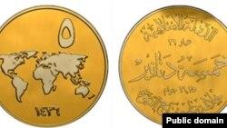 سکههای گروه حکومت اسلامی