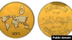 """Монеты """"Исламского государства""""."""