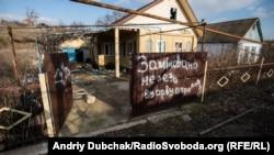 Багато будинків й досі заміновані (мінували проросійські бойовики під час відступу)