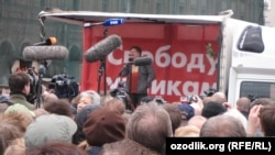 Протесты на Болотной площади в Москве. 6 мая 2012 года. Иллюстративное фото.