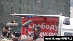 """Акция в поддержку обвиняемых по """"болотному делу"""" 6 мая 2013 года в Москве"""