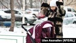 Мигрант келин. Москва