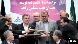 Tatneft and the National Iranian Oil Company signed a $1 billion contract on the extraction of heavy oil at the Zagheh oil field in south Iran on December 18.