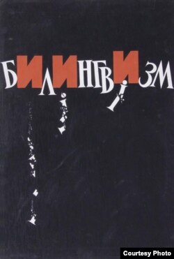 Плякат У. Крукоўскага