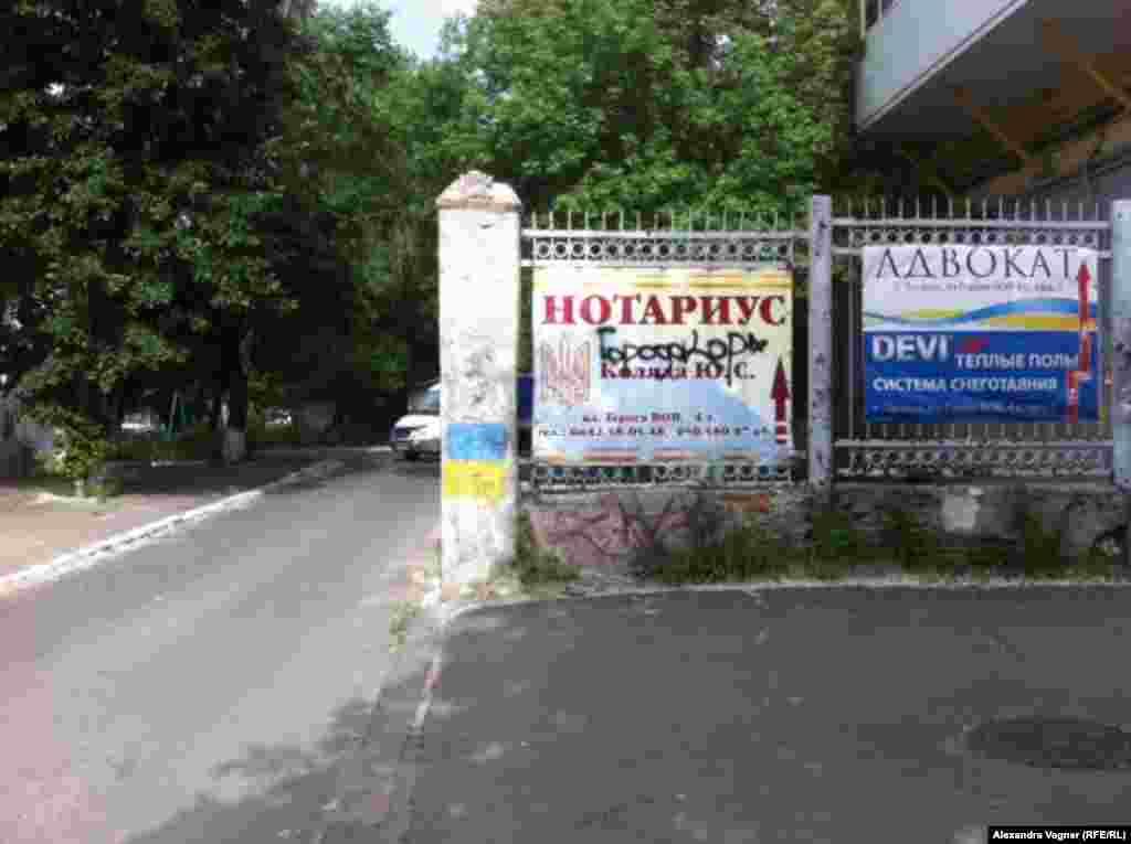 Этот украинский флаг нарисован прямо напротив захваченного здания ОГА в Луганске