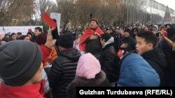 Акция «REакция 2.0» в Бишкеке. 18 декабря 2019 года.