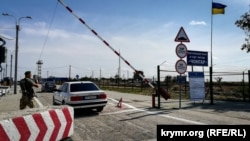 UKRAINE - car entrance to the territory of the CPIV, 02Aug2018