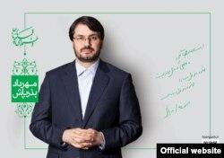 Mehrdad Bazrpash