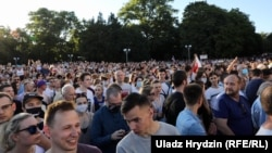 Собрание в сквере в Минске 6 августа 2020 года.