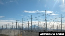 HAARP sistem na Aljasci