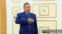 Руководитель Государственной таможенной службы Атадурды Османов