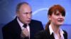 Вынесение приговора Марии Бутиной назначено на конец апреля