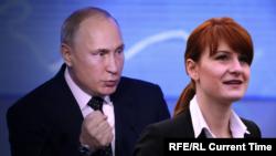 Мария Бутина и Владимир Путин (коллаж)