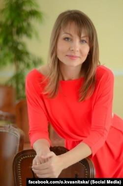 Ольга Квасницька