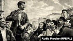 Къона Сталин Иосиф, суртдиллархо Тоидзе И.